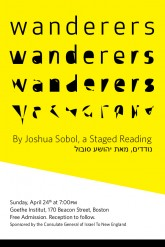 Wanderers Postcard (front)
