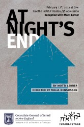 At Night's End postcard - front