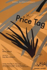Price Tag poster