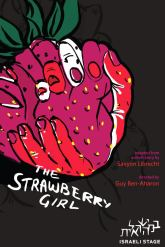 strawberry girl_israeli stage