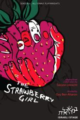 strawberrygirl_israelistage_touring_final